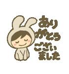 きぐるみうさぎ 敬語編。(個別スタンプ:05)