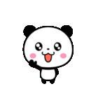 まるっとキュートなパンダ☆(個別スタンプ:01)