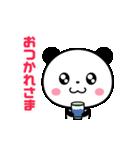 まるっとキュートなパンダ☆(個別スタンプ:02)
