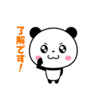 まるっとキュートなパンダ☆(個別スタンプ:03)