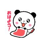 まるっとキュートなパンダ☆(個別スタンプ:05)