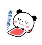 まるっとキュートなパンダ☆(個別スタンプ:06)