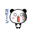 まるっとキュートなパンダ☆(個別スタンプ:07)