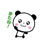 まるっとキュートなパンダ☆(個別スタンプ:08)