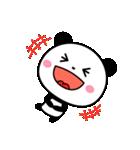 まるっとキュートなパンダ☆(個別スタンプ:09)