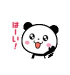 まるっとキュートなパンダ☆(個別スタンプ:11)