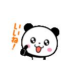 まるっとキュートなパンダ☆(個別スタンプ:12)