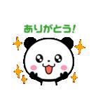 まるっとキュートなパンダ☆(個別スタンプ:14)
