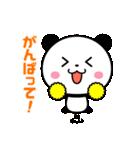 まるっとキュートなパンダ☆(個別スタンプ:15)