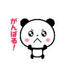 まるっとキュートなパンダ☆(個別スタンプ:16)