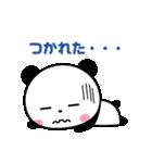 まるっとキュートなパンダ☆(個別スタンプ:17)