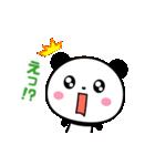 まるっとキュートなパンダ☆(個別スタンプ:18)