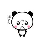 まるっとキュートなパンダ☆(個別スタンプ:20)