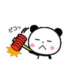 まるっとキュートなパンダ☆(個別スタンプ:21)