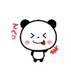 まるっとキュートなパンダ☆(個別スタンプ:22)