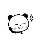 まるっとキュートなパンダ☆(個別スタンプ:23)