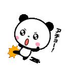 まるっとキュートなパンダ☆(個別スタンプ:24)