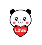 まるっとキュートなパンダ☆(個別スタンプ:26)