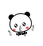 まるっとキュートなパンダ☆(個別スタンプ:27)