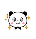 まるっとキュートなパンダ☆(個別スタンプ:28)