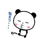 まるっとキュートなパンダ☆(個別スタンプ:29)