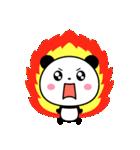 まるっとキュートなパンダ☆(個別スタンプ:30)