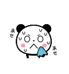 まるっとキュートなパンダ☆(個別スタンプ:31)