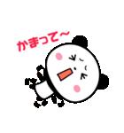 まるっとキュートなパンダ☆(個別スタンプ:32)