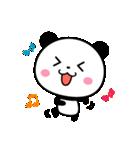 まるっとキュートなパンダ☆(個別スタンプ:33)