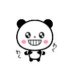 まるっとキュートなパンダ☆(個別スタンプ:34)