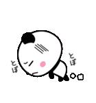 まるっとキュートなパンダ☆(個別スタンプ:35)