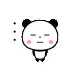まるっとキュートなパンダ☆(個別スタンプ:36)