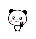 まるっとキュートなパンダ☆(個別スタンプ:37)