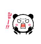 まるっとキュートなパンダ☆(個別スタンプ:38)