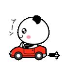 まるっとキュートなパンダ☆(個別スタンプ:39)