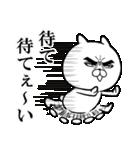 目ヂカラ☆にゃんこ4(個別スタンプ:01)
