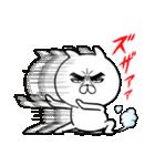 目ヂカラ☆にゃんこ4(個別スタンプ:04)