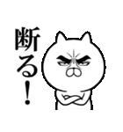 目ヂカラ☆にゃんこ4(個別スタンプ:06)