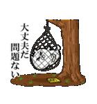 目ヂカラ☆にゃんこ4(個別スタンプ:08)