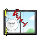 目ヂカラ☆にゃんこ4(個別スタンプ:12)