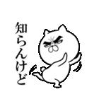 目ヂカラ☆にゃんこ4(個別スタンプ:13)