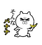 目ヂカラ☆にゃんこ4(個別スタンプ:14)