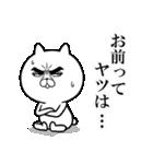 目ヂカラ☆にゃんこ4(個別スタンプ:15)