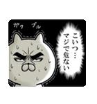目ヂカラ☆にゃんこ4(個別スタンプ:19)