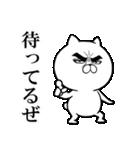 目ヂカラ☆にゃんこ4(個別スタンプ:21)