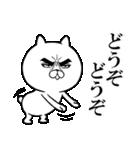 目ヂカラ☆にゃんこ4(個別スタンプ:24)