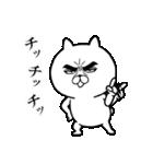 目ヂカラ☆にゃんこ4(個別スタンプ:26)