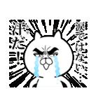 目ヂカラ☆にゃんこ4(個別スタンプ:28)