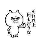 目ヂカラ☆にゃんこ4(個別スタンプ:29)