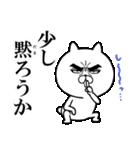 目ヂカラ☆にゃんこ4(個別スタンプ:30)